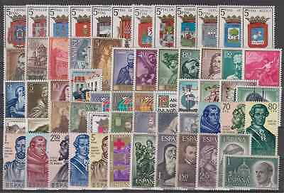 Espagne Year 1963 New Mnh Spain Edifil 1481 1540 Complete Without Stamp Hinges
