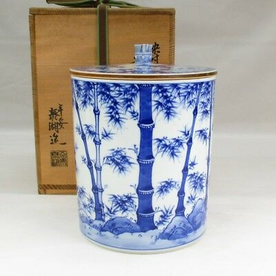F837: Japanese KYO-yaki blue-and-white porcelain water jar with bamboo painting