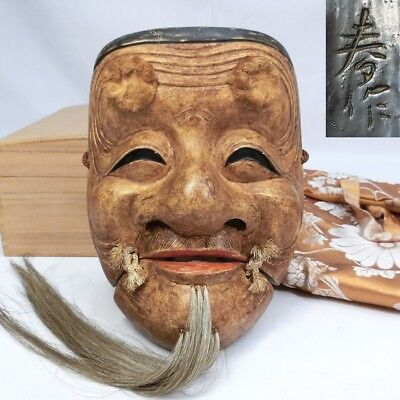 C681: Japanese signed colored wooden Noh mask of old man OKINA with box and bag