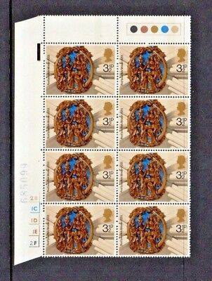 1974 - CHRISTMAS STAMPS  - TRAFFIC LIGHT BLOCK OF EIGHT - SG No 966 - MNH