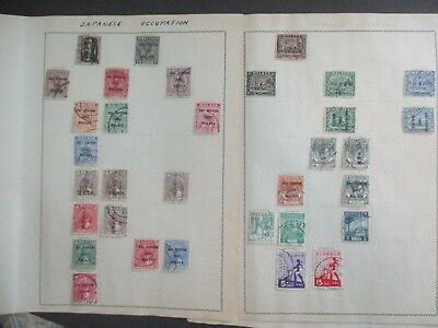 ESTATE: Japanese Occ.  Malaya collection on pages - Great Mix of issues   (6131)