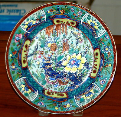 Chinese Clobbered Plate 18th C Blue and White Kangxi Famille Rose Qianlong