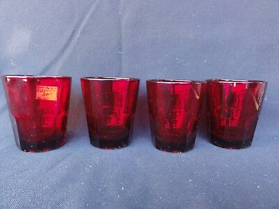 Cambridge Glass Company  -  Carmine Shams Set Of Four In Red  -  1930s