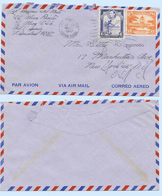 British Guiana 1947 Commercial Airmail Cover to New York USA #215 & 233
