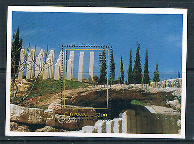 Guyana 1996 Anniv.of Jerusalem 1v MS SG 4721 MNH