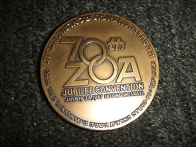 State of Israel Coin Medal IGCMC 1967 70th ZOA Jubilee Convention