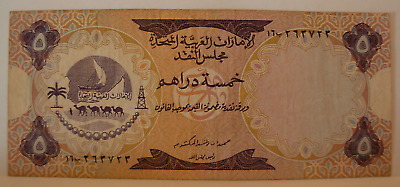 United Arab Emirates ND 1973 5 Dirhams Note P2a