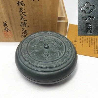 F913: Japanese quality copper ware ink pad case by famous Miharu Kobayashi