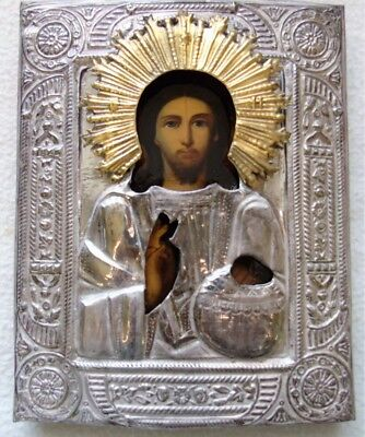 ANTIQUE RUSSIAN ICON of CHRIST PANTOCRATOR. 19th CENTURY