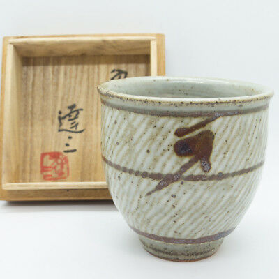 Japanese Mashiko inlaid pottery tea cup with box by great Tatsuzo Shimaoka