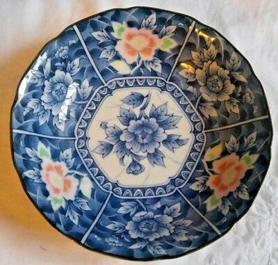 Imari Japanese Blue Red Yellow White Flowers Plate Bowl Signed