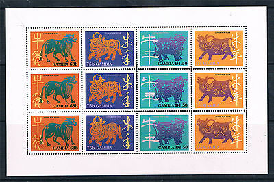Gambia 1997 Year of the Ox 12v MS SG 2401/4 MNH