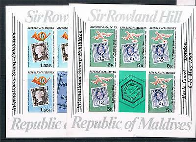 Maldive Is 1980 London 1980 IMPERF.SHEETS SG 865/6 MNH