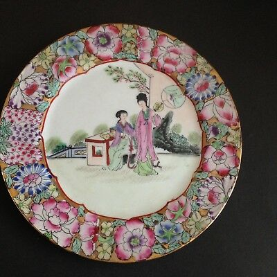 """Beautiful Vintage Hand Painted Famille Rose Plate with 2 Ladies - 10.1/4"""" dia"""