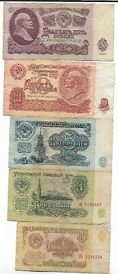 Rare Old CCCP Cold War 1961 Russian Rubles Dollar Money LENIN Note Collection