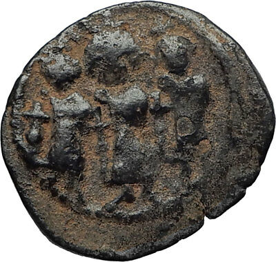 Islamic Arab Byzantine UMAYYAD Caliphate 661AD Authentic Ancient Coin i67357