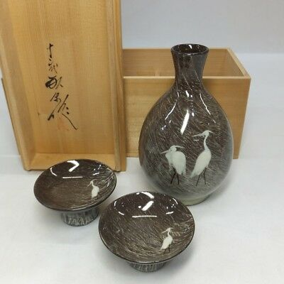 F985: Japanese UTSUTSUGAWA pottery SAKE bottle and cup by famous Gagyu Yokoishi