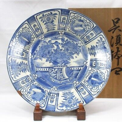 G001: RARE, REAL Japanese old SANDA blue-and-white porcelain VERY BIG plate