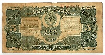 Russia 3 Rubles 1925- Pick#189 Circulated Note