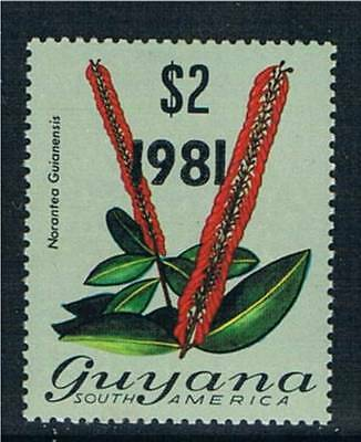 Guyana 1981 Overprint issue SG 793 MNH