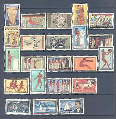 Greece 1960/61 Issues All Stamps Superb Mnh