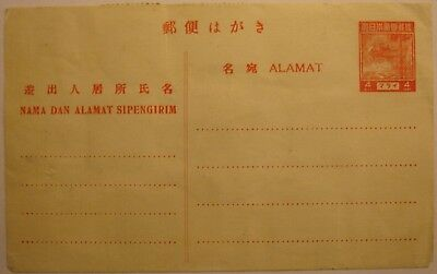 Indonesia: Postcard Japanese Occupation of Indonesia.