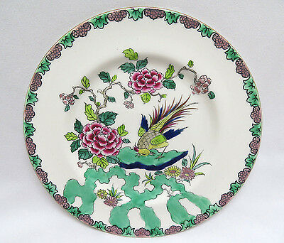 Vintage ROCK BIRD Crown Staffordshire England Bone China Salad Dessert Plate