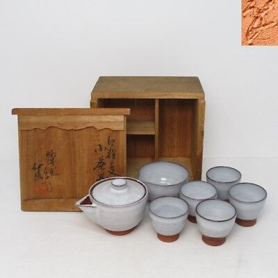 G104: Japanese AGANO pottery teapot and teacups for GYOKURO tea with signed box