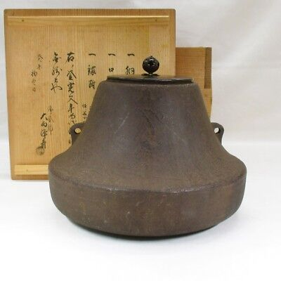 G026: Japanese old iron teakettle CHAGAMA by greatest SEIEMON ONISHI with box
