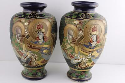 Antique Japanese Large Pair Vases Meiji period (1868-1912) 31x19cm SIGNED