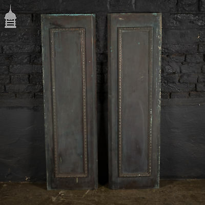 Pair of 19th C Copper Fire Sides with Egg and Dart Detail