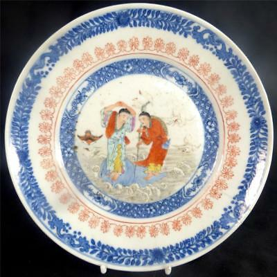 Fine Antique Chinese Porcelain Plate Famille Rose Scene With Two Figures & Birds
