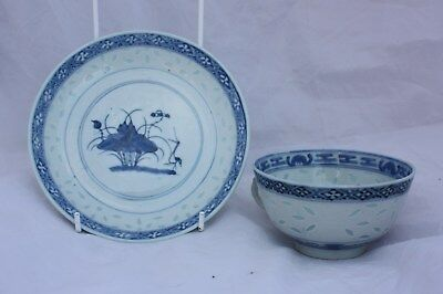 19th Century Chinese Blue and White Rice Grain Cup and Saucer