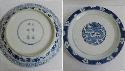 Antique Chinese Blue and White Plate Kangxi Mark