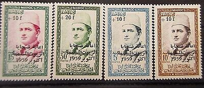 Morocco 1960 Adulterated Cooking Oil Victim Fund Set. MNH.