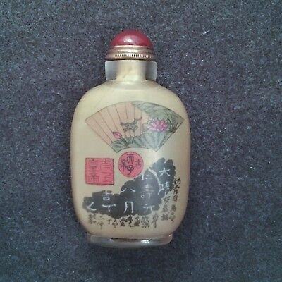 Rare Inside painting Snuff Bottle, Ding Erzhong mark