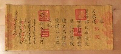 Edict of Emperor Tongzhi, Qing Dynasty, Scroll