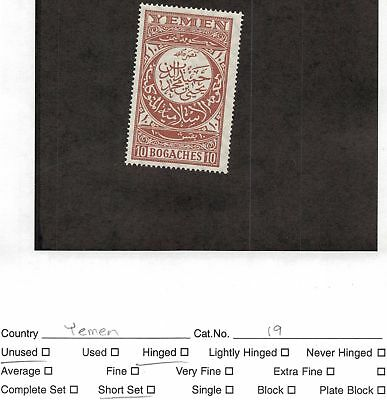 Lot of 21 Yemen MH Mint Hinged Stamps #113232 X