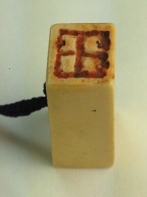 Antique Chinese  Carved Stamp Seal