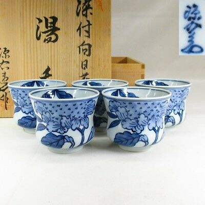 G084: Japanese ARITA porcelain five tea cups by famous Genemon Tatebayashi. 1