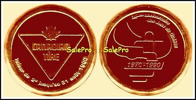 Canadian Tire 1990 Scarce Limited Bronze Copper Toonie Rare $2 Dollar Coin Unc
