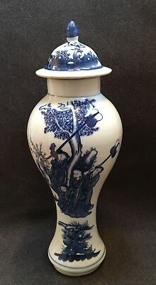 Chinese Blue and White Meiping Vase with lid, Qianlong mark, Children pattern