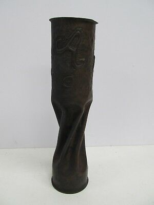 WWI TRENCH ART HAMMERED TWIST VASE - 75mm ARTILLERY SHELL CASING - FRANCE