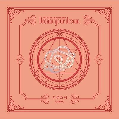 WJSN COSMIC GIRLS - Dream your dream [Peach ver.] CD+Poster+Gift+Tracking no.