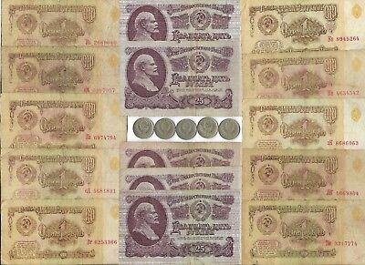 COLD WAR RUSSIA MONEY Rare Very Old Collection Unique Russian Bill Note Coin Lot