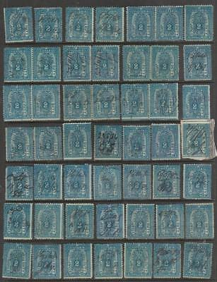 COLLECTION VICTORIA 2 Sh 1880 ISSUE X 49 OF STAMP DUTY REVENUE AUSTRALIA STATES