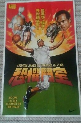 Lebron James Chamber of Fear Nike poster China 24x36 (2004)