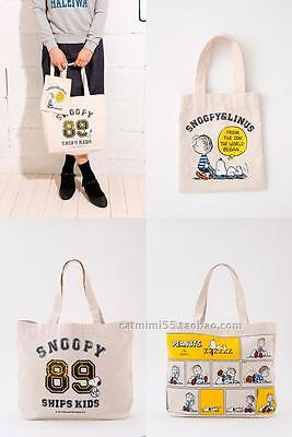 Snoopy Peanuts Linus Ships Kids Shopping Bag + Tote Bag Print Charlie Canvas