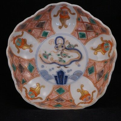 Meiji Japanese porcelain Imari bowl in the shape of a cherry blossom