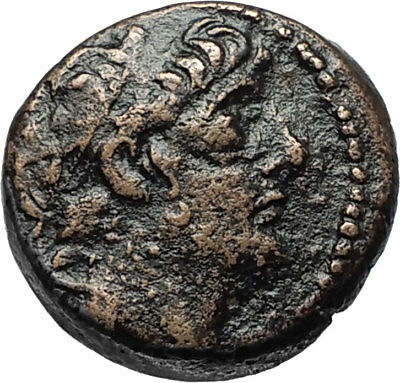 ANTIOCHOS IX Kyzikenos Authentic Ancient Seleukid Greek Coin Thunderbolt i67492